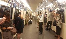 รฟม.เรียก BEM ชี้แจง ถอดเก้าอี้ผู้โดยสารรถไฟฟ้าใต้ดิน บอกล่วงหน้าน้อยไป