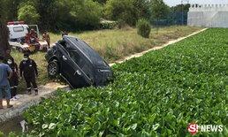 รถคว่ำจมน้ำคลอง 3 วันไม่มีใครรู้ เพราะผักตบชวาหนาทึบ