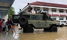 นำรถหุ้มเกราะออกมาบริการรับส่งคนเทพา ระดับน้ำท่วมยังสูง