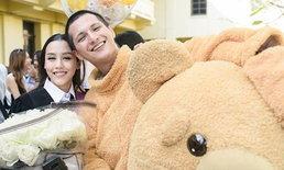 ชิน ชินวุฒ เซอร์ไพร์สแฟน ใส่ชุดหมียินดีหวานๆ งานรับปริญญา