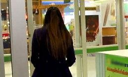 สาวแบงก์ เปลี่ยนสถานที่ทำงาน เพื่อความปลอดภัย หลังแฉแก๊งคอลเซ็นเตอร์