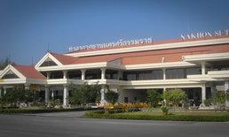 สนามบินนครศรีธรรมราช น้ำท่วมรันเวย์ ประกาศปิด 2 วัน