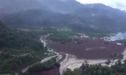 ดินภูเขาถล่มหมู่บ้านในชิลี ใกล้แหล่งท่องเที่ยวดัง เสียชีวิต 3 ศพ
