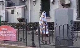 ก็มันหนาว หนุ่มจีนคว้าผ้านวมคลุมตัวปิดหัวออกจากบ้าน