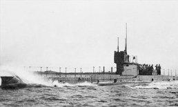พบซากเรือดำน้ำที่หายไปในสงครามโลกครั้งที่ 1 พร้อมลูกเรือ 35 ชีวิต
