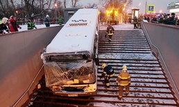 รถบัส พุ่งชนอุโมงค์ทางเดินในกรุงมอสโก เสียชีวิตอย่างน้อย 4 ราย