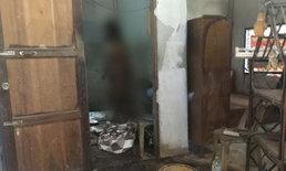 พี่สาวสู้ชีวิต เลี้ยงดูน้องชายชีเปลือยนาน 15 ปี จำนองบ้านรักษาจนหมดตัว