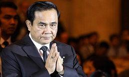 เรื่องดีๆ ต้อนรับปี 2561 คนไทยจะได้อะไรใหม่บ้าง?
