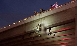ฆ่าสยอง แขวนคอ 6 ศพ ห้อยสะพานในเม็กซิโก