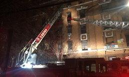 ไฟไหม้อพาร์ทเมนท์นิวยอร์ก เด็ก-ผู้ใหญ่สังเวยชีวิตถึง 12 ศพ