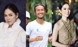 10 อันดับข่าวฮอตวงการบันเทิงไทย ในปี 2560