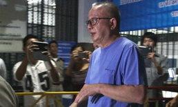 """ลงโทษ 5 ผู้คุมเบิกตัว """"สนธิ ลิ้มทองกุล"""" ขึ้นศาลผิดวัน ผิดวินัยไม่ร้ายแรง"""
