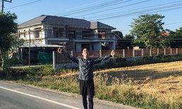 """""""กัน นภัทร"""" ตื่นเช้าวิ่ง 14.50 กม. กลับมาเห็นภาพชื่นใจ บ้านใหม่ใกล้เสร็จ"""