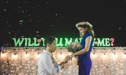 อดีตนางเอก แนท เอวิตรา สุดเซอร์ไพรส์ แฟนหนุ่มคุกเข่าขอแต่งงานบนเรือ