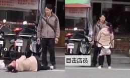 หนุ่มไต้หวันสุดเอือม แฟนสาวงอนเล่นใหญ่ ล้มพับนอนนิ่งบนถนน