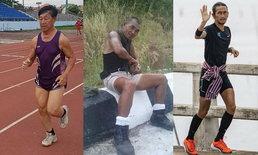 3 คนไทย วิ่งเบตง-แม่สาย ต่างกรรมต่างวาระ เจตนาดีเพื่อสังคม
