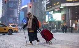 ระเบิดไซไคลน พายุฤดูหนาวถล่มอเมริกา หิมะตกยะเยือกติดลบ