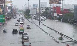 เมืองพัทยาก็อ่วม ฝนถล่ม 3 ชั่วโมง ถนนสายหลักท่วมเจิงนอง