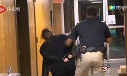 ครูสาวสหรัฐฯ โดนใส่กุญแจมือ เหตุโต้เถียงรุนแรงกรณีเงินเดือนครู