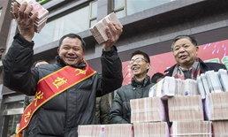 นายจ้างชาวจีนหัวใจป๋า ปีนี้แจกโบนัสให้ลูกน้องกว่า 16 ล้านบาท