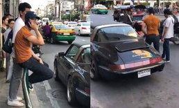"""โชเฟอร์แท็กซี่ยิงหนังสติ๊กใส่รถปอร์เช่ """"มาริโอ้"""" ฉุนขับปาดหน้า"""