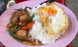น่ากินไหม กะเพราหมูกรอบไข่ดาว ราคาคนไทย 150 บาท