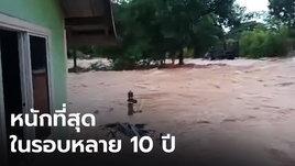 น้ำท่วม อ.ลำสนธิ หนักสุดในรอบหลาย 10 ปี หลายหมู่บ้านเส้นทางถูกตัดขาด