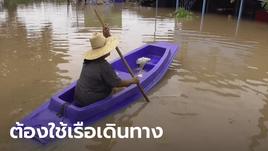 น้ำท่วมขยายวงกว้างจนเรือขาดแคลนหนัก ชาวบ้านในอ่างทองต้องเร่งซ่อมกลับมาใช้งาน