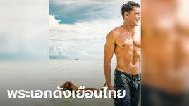 """ปลื้มปริ่ม! โฆษกรัฐบาลขอบคุณ """"แซก เอฟรอน"""" โพสต์บอก """"สุขมากที่มาไทย"""" คนกดไลก์ตรึม"""