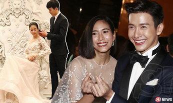 พุฒ จุ๋ย ควงแขนตอบเรื่องแต่งงาน รอคอนเฟิร์มฤกษ์มงคล!!