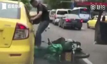 หนุ่มกระทืบผู้หญิงไม่ยั้ง หลังขับรถยนต์เฉี่ยวชนมอเตอร์ไซค์