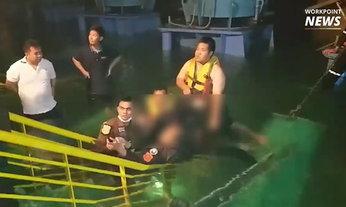 ระทึก! ท่อน้ำโรงกรองน้ำแตก คนงานจมน้ำ-ติดใต้ดินลึกกว่า 10 เมตร
