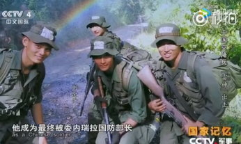 สุดโหด หน่วยคอมมานโดทัพอากาศจีน 100 คนผ่านแค่ 50