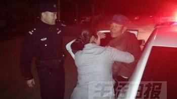 น้ำตาไหล ลุงจีนวัย 68 ปั่นจักรยานเช้ายันค่ำ 16 ชั่วโมง เพื่อไปเยี่ยมลูกสาว
