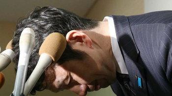 ผู้ว่าฯญี่ปุ่น ประกาศลาออก รับผิดชอบข่าวฉาวซื้อบริการนักศึกษาสาว