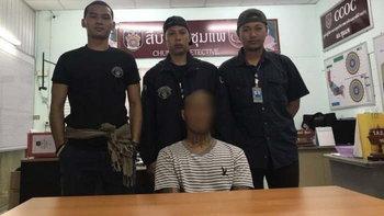หนุ่มบวชพระ หนีคดีข่มขืน 7 ปี ตำรวจเพิ่งตามจับตัวได้
