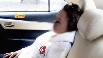 ผ่าตัด 3 ชั่วโมง หญิงสาวถูกอายไลน์เนอร์ปักตา ตาไม่บอด-ปลอดภัยแล้ว