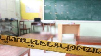 ครูหนุ่มเครียด สอนลูกศิษย์ไม่ได้ดั่งหวัง ยิงตัวเองตายคาชั้นเรียน