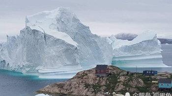 """หวั่นเกิดสึนามิ กรีนแลนด์อพยพประชาชน หนี """"ภูเขาน้ำแข็งยักษ์"""" โผล่ใกล้เกาะ"""