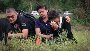 3 ครอบครัวผู้เสียชีวิตเหตุ ฮ.ตก เศร้าโศกทำพิธีขอขมาเจ้าที่