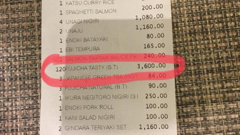 ลูกค้าโวย! ร้านอาหารห้างดังคิดเงินเกิน พบเมนูไม่ได้สั่งเพียบ