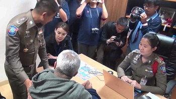 เจ้าหน้าที่สนามบินสุวรรณภูมิต้อนจับชายชิลี ก่อเหตุลักทรัพย์ผู้โดยสาร