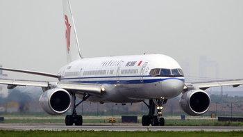 ผู้ช่วยนักบินจีนทำป่วน แอบสูบบุหรี่-เครื่องบินวูบตกหลุมอากาศ