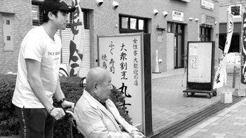 """อาลัยรัก """"ณเดชน์"""" สูญเสียคุณลุงชาวญี่ปุ่น ถ่ายทอดความผูกพันไว้อย่างซึ้งใจ"""