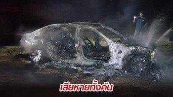 หนุ่มขับรถได้กลิ่นเหม็นไหม้ สุดท้ายไฟลุกท่วมรถหรูวอดทั้งคัน