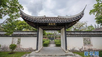 """เผยภาพ """"สวนจื้อเล่อ"""" ของขวัญรัฐบาลจีน ถวายแด่ในหลวง รัชกาลที่ 9"""