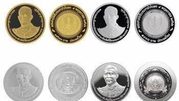 พระราชพิธีบรมราชาภิเษก: ธนารักษ์เผยโฉมเหรียญกษาปณ์-เหรียญที่ระลึก พร้อมขยายเวลาจอง