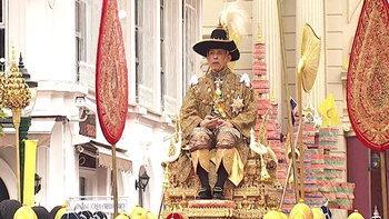 พระราชพิธีบรมราชาภิเษก: ในหลวงทรงประกาศพระองค์เป็นพุทธศาสนูปถัมภก