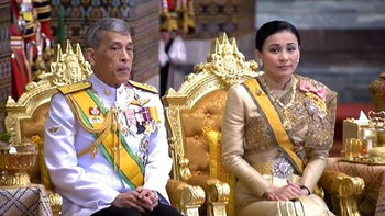 ในหลวงทรงเฉลิมพระปรมาภิไธย พระนามาภิไธย และสถาปนาพระฐานันดรศักดิ์พระบรมวงศ์