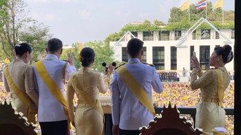 พระราชพิธีบรมราชาภิเษก: วังเผยภาพเบื้องหลังพระบรมวงศ์ขณะเสด็จออก ณ สีหบัญชร